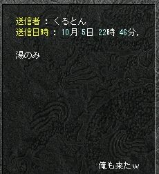 20-10-6-2.jpg