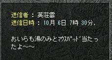 20-10-6-3.jpg