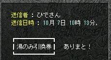 20-10-7-1.jpg