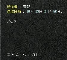 20-11-1.jpg