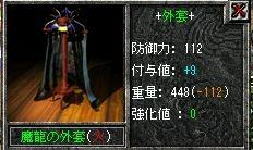 20-11-11-5.jpg