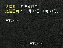 20-11-13-4.jpg