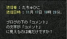 20-11-19-4.jpg