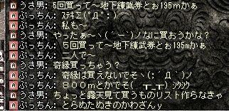 20-11-21-10.jpg
