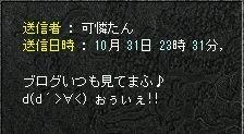 20-11-3.jpg