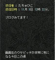 20-11-5-1.jpg