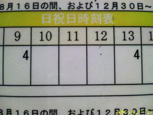 20061016100539.jpg