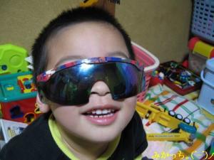 IMG_2713s2006.5.14.jpg