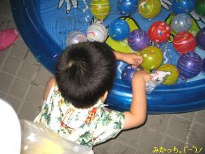 IMG_3347s2006.7.20.jpg
