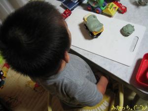 IMG_3947s2006.9.9.jpg