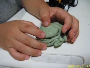 IMG_3948s2006.9.9.jpg