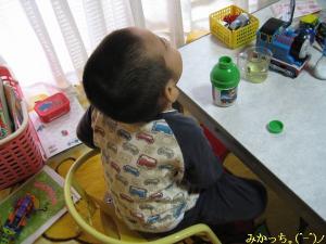IMG_4062s2006.9.30.jpg