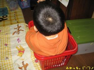 IMG_4522s2007.1.16.jpg