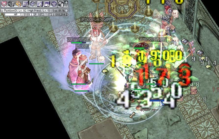 20080701-2.jpg