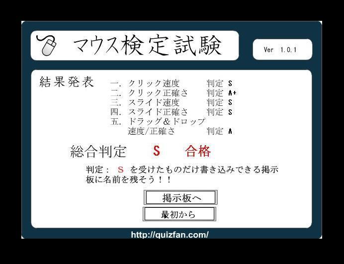 20051104000122.jpg