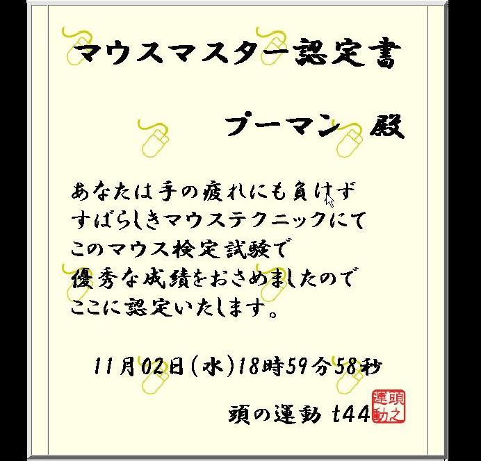20051104000230.jpg