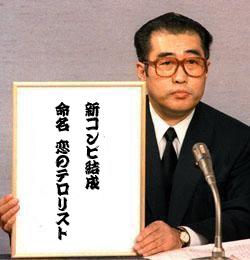 koi_tero.jpg