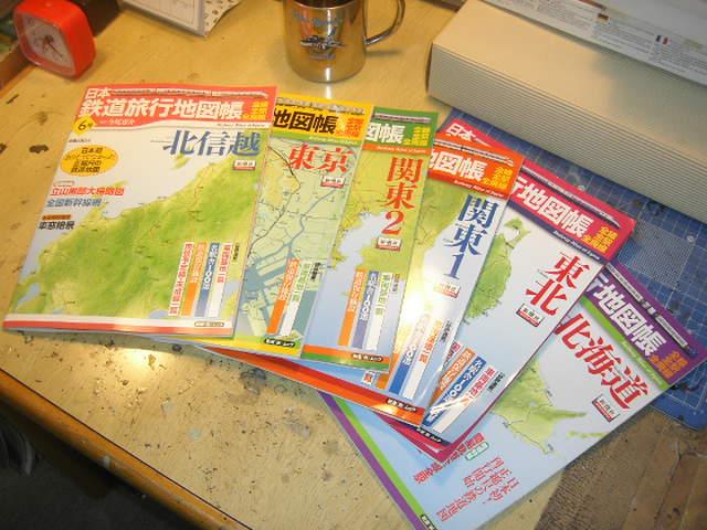 日本鉄道旅行地図張
