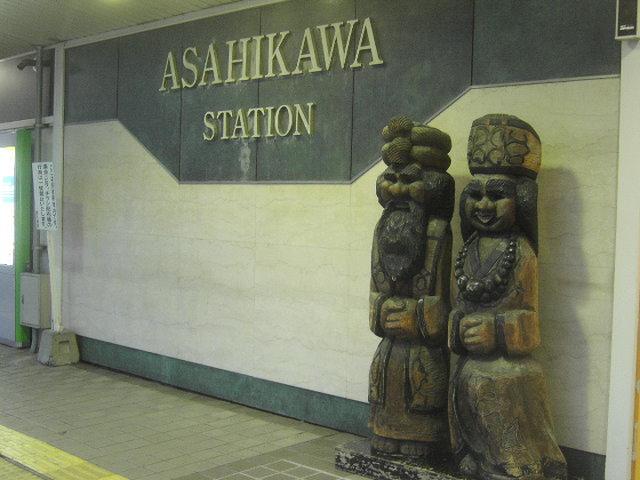 旭川駅の前