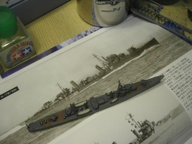 駆逐艦 槇の3