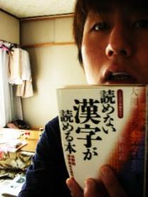 この本は!すんごいんですよ!!