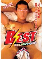 DVD BRAVO-体育会BEST