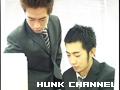 HUNK CHANNEL10月ディスカウント作品