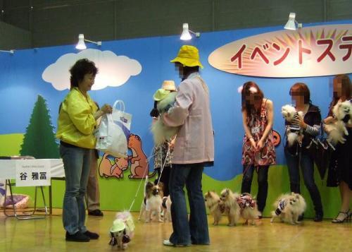 2009年5月2日 087