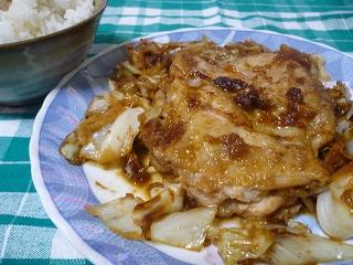 鶏もも肉梅しそぽん酢みぞれ焼き