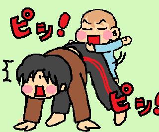 恥~ず~か~し~い~(///A///)