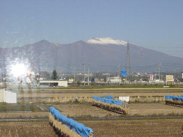 Top2007 10 28 今朝の浅間山.JPG
