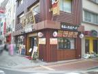 新福記北京ダック館01
