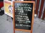 新福記北京ダック館15