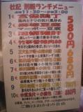 杜記別館i46