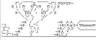 20060225174930.jpg