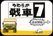 7311274f5e54af0f.jpg