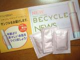 becycle051102