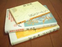 books060209