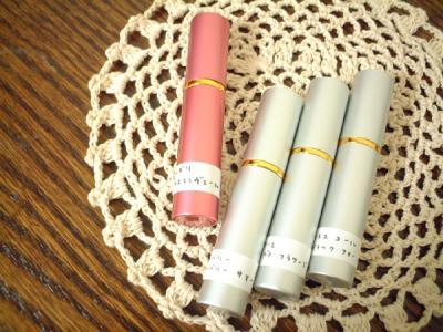 fragrance080428