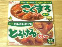 gohan070203_curry