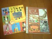 handmadebook061010