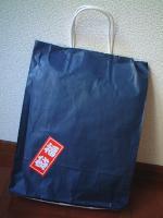 himebukuro061109