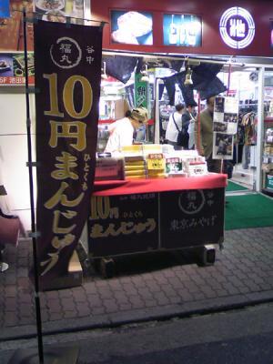 machi080509