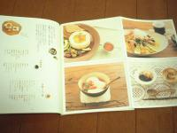 mitsukan060215_2