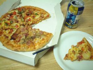 pizza051230