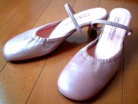 sandal061101_1
