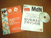 webbook061010