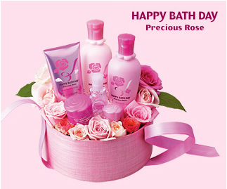 happy bath day