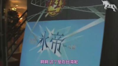 字幕][SUPPORTERS_DVD9_比嘉編][座談會][Jp_Cn][(066715)09-18-39]