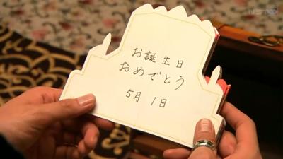 [SUBPIG][Atashinchi no Danshi ep03][(075479)20-59-09]